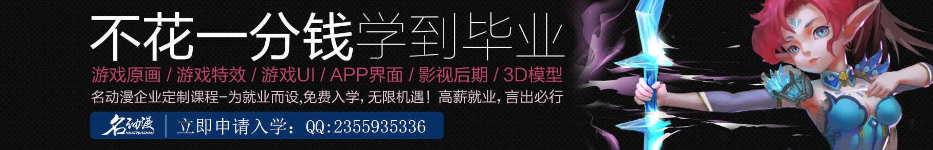 用户_291968 banner