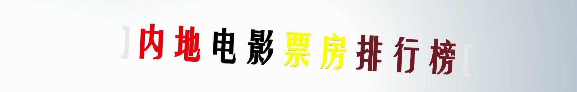 洪荣影视 banner