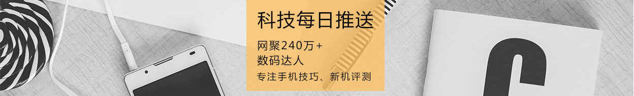 科技每日推送+ banner