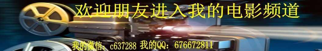 风筝断线影剧院 banner