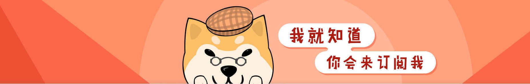 刘文子墨 banner