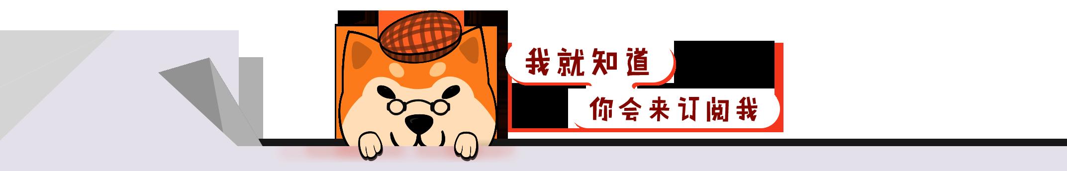 锋潮评测室 banner