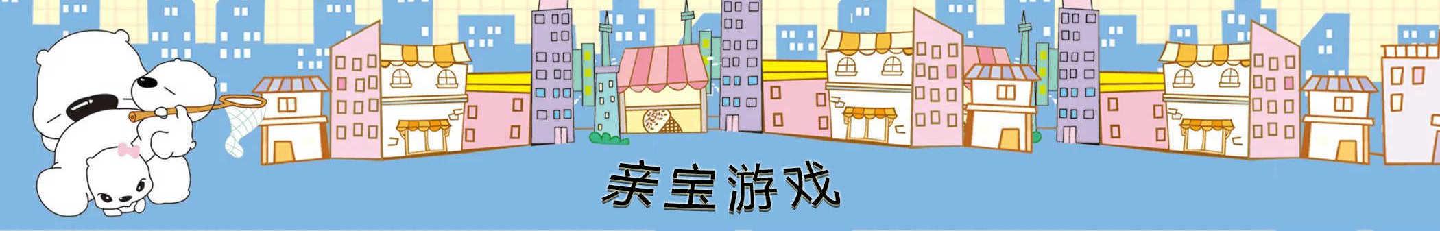 天泣游戏 banner