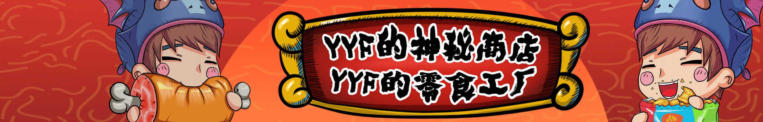 用户_063982 banner