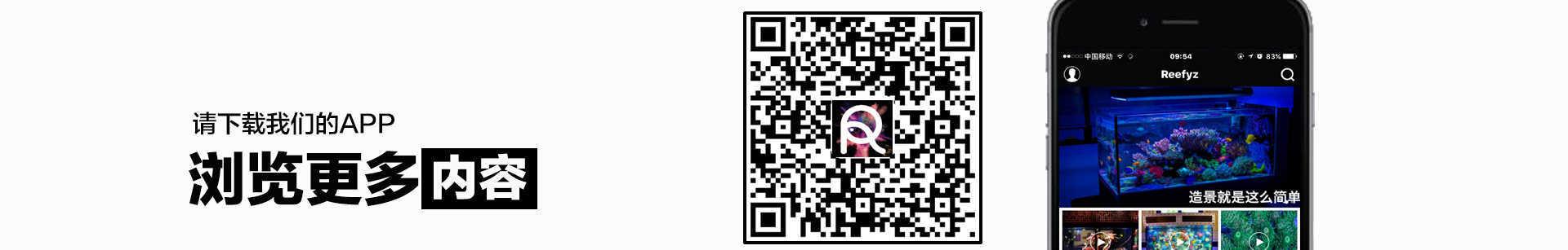 海友志 banner