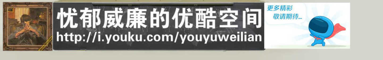 waycn banner