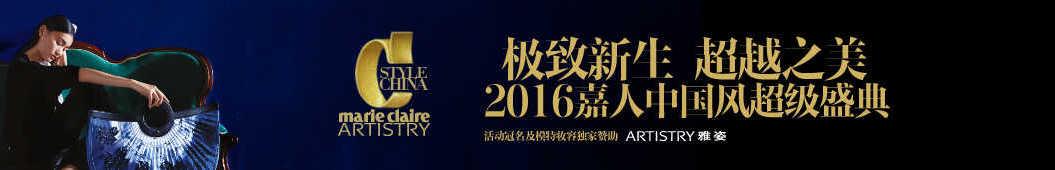 嘉人网 banner