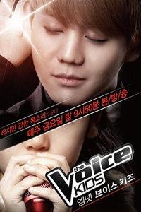 TheVoiceKids韩国版2013