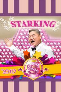Starking2010
