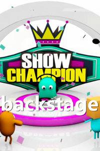 ShowChampionBackstage