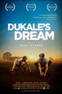 杜卡勒的梦