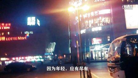 创业纪录片(原北漂记录)