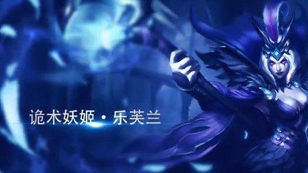 【若風解說】秀到你爆炸!秒殺之神詭術妖姬