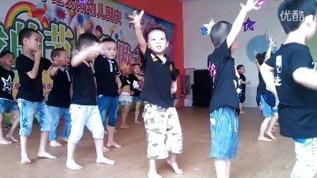 广州市萝岗区红太阳幼儿园