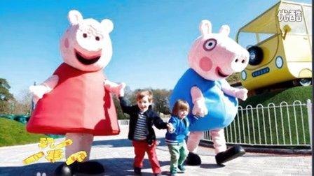 99亲子游戏光太强 海绵宝宝 朵拉拆健达奇趣蛋粉红猪小妹芭比娃娃【玩具故事秀】