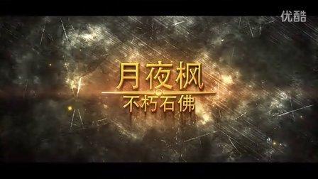 【DOUMA出品】眾神錄第十五輯-不朽石佛YYF