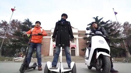 「爱否科技出品|三傻大闹京城(新型移动设备横评)」