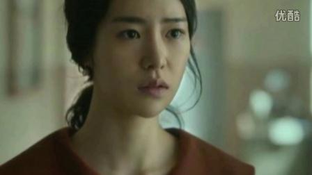 韓國電影《人間中毒》未刪減激情戲完整版