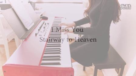 【钢琴】天国的阶梯 主题曲