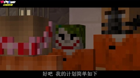 MC动画连续剧-邪恶的小凯莉