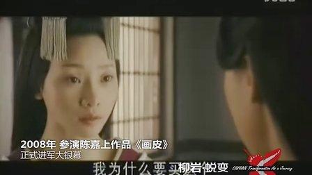 2011柳岩生日会_音乐风云榜