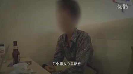 """《浮城谜事》""""绝对隐私—男性专版""""社会话题视频"""