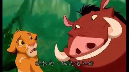 《狮子王》丁满与彭彭