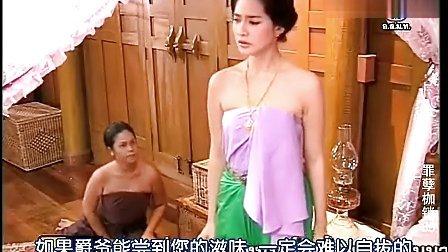 中字无码番�_泰剧【罪孽枷锁】泰语中字
