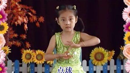 幼儿园创意律动5-10小中大手指操
