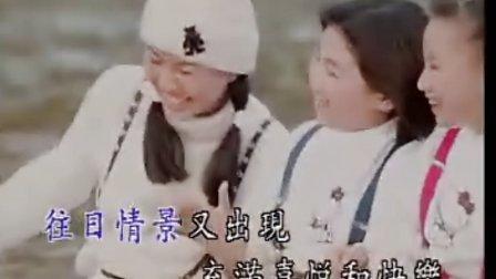 卓依婷校园青春乐(2 )2忆童年视频