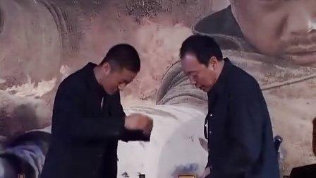 """""""四大名捕""""会京师 高群书""""煮酒论英雄"""""""
