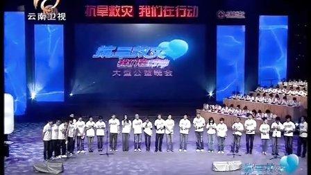 云南電視臺