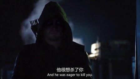 綠箭俠 第二季 02