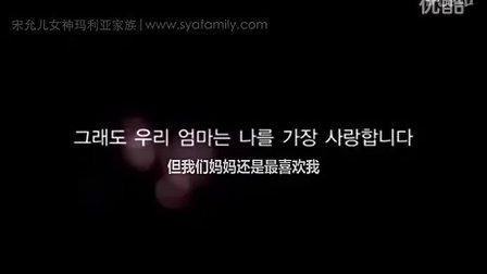 韩影《结婚礼服 》预告片 中字