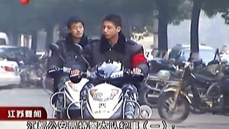 江都公安局特警大隊紀事(一):特警大隊特別能戰斗 110103 江蘇新時空