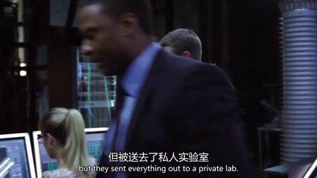 綠箭俠 第二季 03