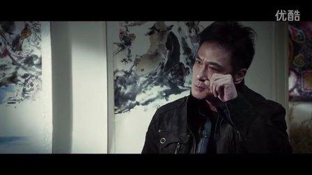 《猎仇者》终极预告片