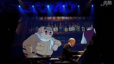 久石让在武道馆音乐会 精彩回顾 (红猪篇)