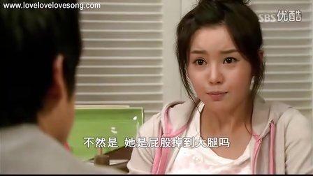 中字无码番�_人生多美丽e02 韩语中字 剪辑版
