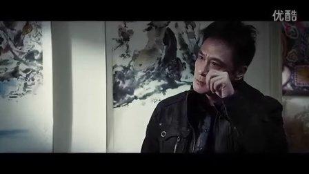 樊少皇吳鎮宇正邪兩立《獵仇者》終極版預告片