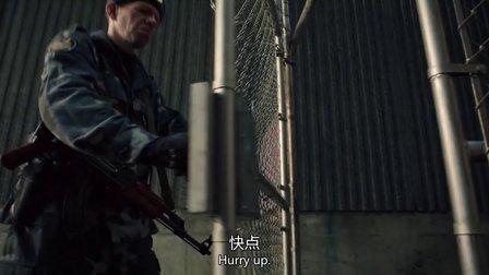 綠箭俠 第二季 06