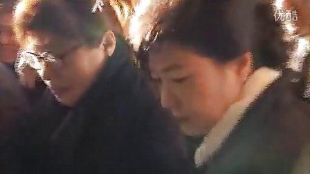 樸槿惠總統人生紀錄片(第5部) ?????? ?? ?????