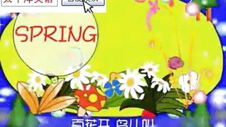 幼儿英语儿歌 四季气候