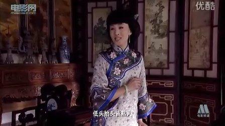 黃梅戲 虞美人 韓再芬
