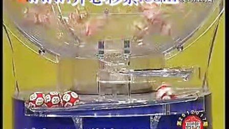 2-14开心彩票平台福利彩票双色球2012017开奖结果视频直播