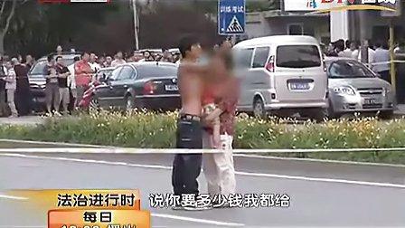 手机实拍劫持人质被警察当场击毙【8169游戏】