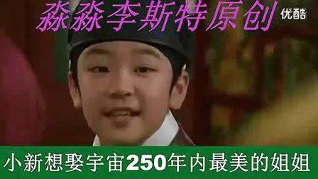 北京青年的续集1 致美丽的你 造王者的怒火街头2 康熙来了大结局 李云迪与郎朗的强心脏2012