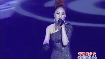 2012青春美少女世界巡回演唱会北京站百度影音高清