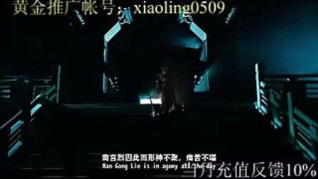 《夢幻誅仙》張杰謝娜首部仙俠愛情大片,高清首播 推廣員帳號:0509