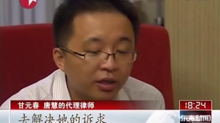 最新幼女av_湖南幼女被迫卖淫案:幼女母亲上访被劳教[东方新闻]